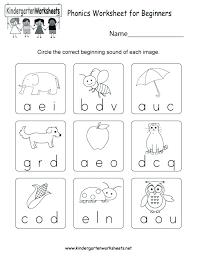 Since these word family cards will be used heavily, you can laminate them if you are looking for short vowel cvc word worksheets, check this space. Free Phonics Worksheets Download Preschool Worksheet Sumnermuseumdc Org