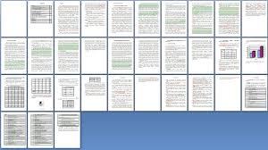 Темперамент и его виды Курсовые дипломные расчеты Курсовая работа на тему Темперамент и его виды