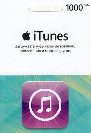 itunes gift card russia 1000 rubles