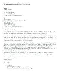 Resume Cover Letter Medical Assistant Hhrma Job Career