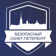 Картинки по запросу мобильное приложение безопасный санкт-петербург
