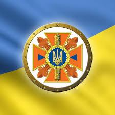 Картинки по запросу Державна служба України з надзвичайних ситуацій ХЕРСОНСЬКИЙ ОБЛАСНИЙ ЦЕНТР З ГІДРОМЕТЕОРОЛОГІЇ