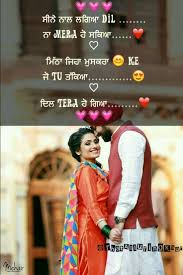 Beautiful Love Quotes In Punjabi Best Of 24 Best Punjabi Memes Images On Pinterest Punjabi Quotes Punjabi