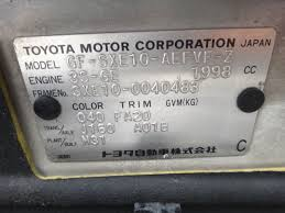 sxe10 wiring diagram sxe10 image wiring diagram jdm toyota altezza sxe10 is200 rs200 beams vvti 3sge ae86 6 speed on sxe10 wiring diagram