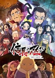 Nobunaga no Shinobi: Ise Kanegasaki-hen - Nobunaga no Shinobi (Ss2)