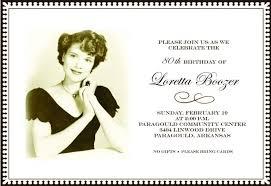 Free Printable 80th Birthday Invitation Templates Party