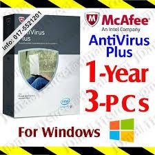 2016 mcafee anti virus plus 1 year subscription license