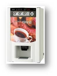 Coffee Vending Machines For Sale Best Sell Coffee Vending Machineid48 From Vending Korea