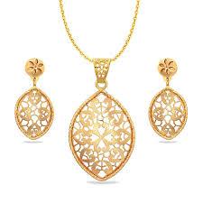 eresha sankalp gold pendant set