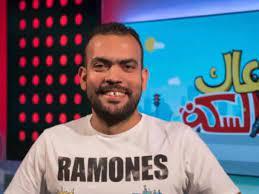 """خالد عليش يعلن توقف برنامج """"السكة أحلى"""""""