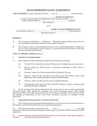 Sales Agent Contract Sales Agent Agreement Template Live Promoter Artist Real Estate 6