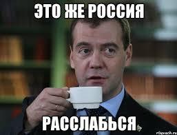 """Российская сторона сорвала заседание трехсторонней контактной группы по Донбассу, - """"Интерфакс-Украина"""" - Цензор.НЕТ 4416"""