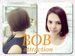 前下がりボブの魅力満載日本人を救う髪型はコレ Plattbeauty