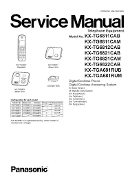 kx tg1611ruf