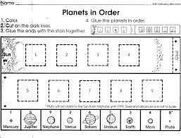 10 Best Images Of Printable Planets Worksheets Solar System Solar