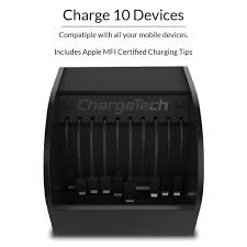 Make Charging Station Cell Phone Charging Station Chargetech
