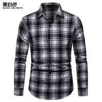 <b>Blue Checkered Shirt</b> NZ