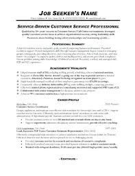 Good Resume Titles Delectable Sample Resume Title Titles For Resumes Sample Resume Title Sample
