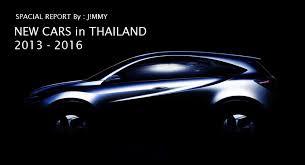new car 2016 thailandNew Car 2015 Thailand  Cars Dolly