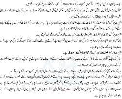 it ilm com news entertainment tips health tips islamic  disadvantages of internet in urdu