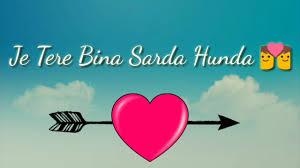 tere bina sad song whatsapp status 30 second punjabi videos shortfilmcn