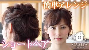 七五三の母親の着物に合う髪型ショートボブママの簡単ヘアアレンジ