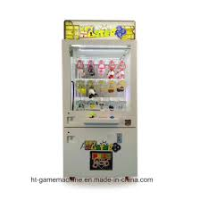 Key Master Vending Machine Game Mesmerizing China Coin Operated Key Master Gift Machine Prize Vending Arcade