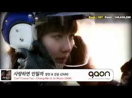 Gaon Reveals Top 100 Digital Single Chart For 2011 Allkpop