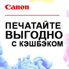 Оригинальный <b>тонер</b>-<b>картридж Canon Cartridge</b> 731 Y (желтый ...