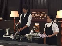 Hoshino coffee singapore, downtown core; Coffee Workshop At Hoshino Coffee Capitol Piazza Peatix