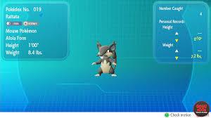Pokemon Let's Go Trade Rattata, Geodude, Diglett - Alola Forms