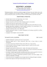 Amazing List Of Skills To Put On Resume Gallery Simple Resume