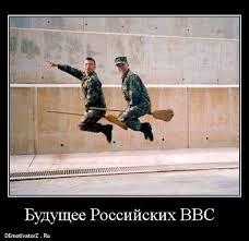 В Минобороны показали, как украинские десантники сбивают беспилотники российских террористов - Цензор.НЕТ 5881
