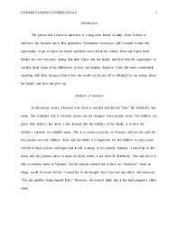 hrdv understanding others essay