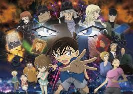 Detective Conan The Movie 20 : The Darkest Nightmare   Conan movie, Detective  conan wallpapers, Detective conan
