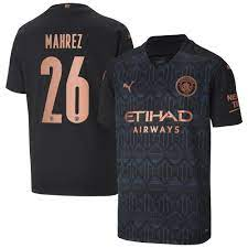 Manchester City Cup Away Shirt 2020-21 - Kids with Mahrez 26 printing