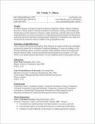 Sales Resume Cover Letter Mock Cover Letter Cover Letter And Resume Fresh Sales Resumes