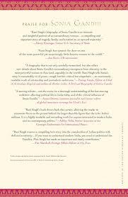 essay on sonia gandhi essay on sonia gandhi familiar essay elaqo gempitarkop dr b r ambedkar