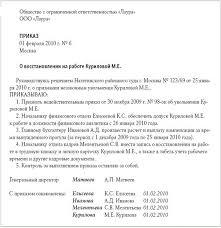 Отчет по практике рекламное агентство