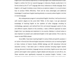 educational goals essay examples what is an education essay resume 24 cover letter template for describe a person