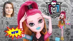 gigi grant from the monster high new emester doll line