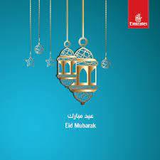 Emirates - طيران الإمارات تتمنى لكم و لأحبائكم عيداً مباركاً، راجين للجميع  دوام الصحة والسعادة والسلامة. وكل عام وأنتم بخير Eid Mubarak from all of us  to you and your loved ones.