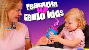 genio kids пластилин для детской лепки smart gum светящийся в темноте цвет зеленый