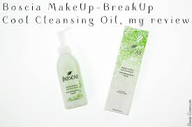 boscia makeup breakup cool cleansing oil my review