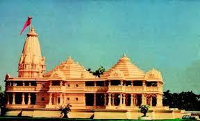 ஊழலை அகற்றியவர் ராமர் கோயில் கட்டுவதற்கு இருக்கும் தடைகளையும் அகற்றுவார்
