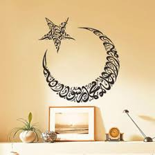 Small Picture Canada Muslim Wall Sticker Quotes Supply Muslim Wall Sticker