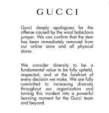 グッチの口元を覆うセーターが黒人差別的表現と批判受け販売中止