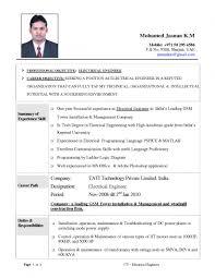 13 Blank Resume Form For Job Application Bussines Proposal 2017
