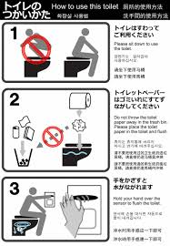 kyoto turns to toilet etiquette signs in a bid to flush out bad behavior the japan times