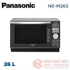 Lò vi sóng Panasonic NE-M263 kiêm nướng hấp 26L màu đen nội địa Nhật 2nd  95%_Lò Vi Sóng Nội Địa_Gia Dụng Nhà Bếp_Hàng nội địa Nhật chính hãng, Phụ  kiện điện thoại